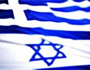 Υπεγράφη το Πρόγραμμα Αμυντικής Συνεργασίας Ελλάδας-Ισραήλ για το2020