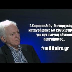 """""""Η Ελλάδα παίζει τα ρέστα της""""! Ο Γιώργος Καραμπελιάς μιλά για την ανάγκη νέου εθνικούαφηγήματος"""