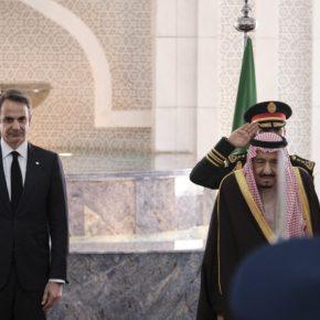 Συνάντηση Μητσοτάκη με τον Βασιλιά της Σαουδικής Αραβίας[pics]