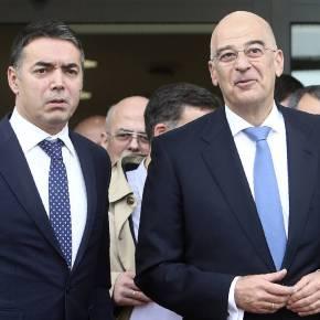 Σκόπια: Ο ΥΠΕΞ Σκοπίων ζητά την αποπομπή της υπουργού Εργασίας για το «Δημοκρατία τηςΜακεδονίας»