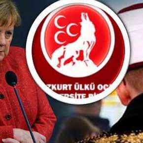 Οι θυγατρικές του Ερντογάν στηΓερμανία
