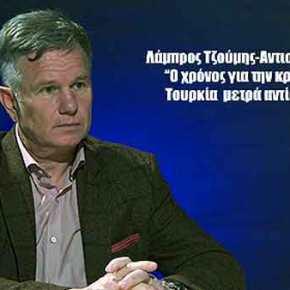 """Ελληνοτουρκικά: """"Σε τροχιά σύγκρουσης με τηνΤουρκία""""!"""