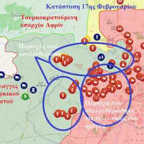 Καταρρέει το μέτωπο των τζιχαντιστών συμμάχων της Τουρκίας στο Χαλέπι – Η ρωσική αεροπορία συνεχίζει τοσφυροκόπημα
