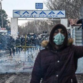 """Το μήνυμα των παιδιών της Αστυνομίας από τον Έβρο: """"Δεν θαπεράσουν"""""""