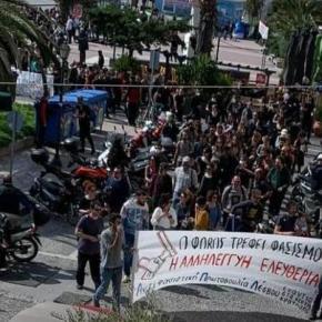 Η Αριστερά της ευθύνης και του πατριωτισμού…(φωτογραφίες από δύο πορείες σήμερα στηΜυτιλήνη)!