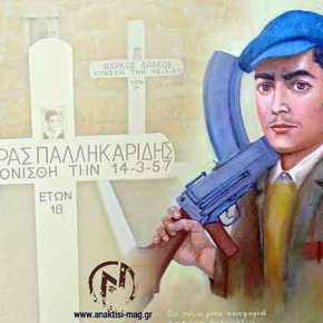 Η θυσιαστική μαρτυρία του έφηβου αντάρτη Ευαγόρα Παλληκαρίδη… Διαβάστεπερισσότερα