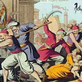 24 Μαρτίου του 1821: η σφαγή των Ελλήνων τηςΠόλης