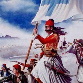 25η Μαρτίου 1821: Επανάσταση πανελλήνια και παλλαϊκή με πολύ συγκεκριμένοχαρακτήρα