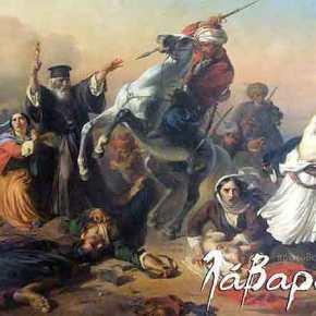 30 Μαρτίου 1822 – Η σφαγή τηςΧίου