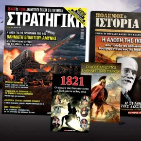 menoumespiti … με τη νέα ΣΤΡΑΤΗΓΙΚΗ και τα δωρεάν βιβλία πουπροσφέρει!