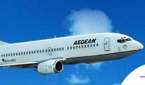 Κορονοϊός: Προσοχή! Αναστέλλονται οι πτήσεις της Aegean στο εξωτερικό – Η μόνηεξαίρεση