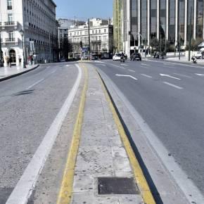 Απαγόρευση κυκλοφορίας – forma.gov.gr: Πώς θα πάτε σήμερα στη δουλειάσας