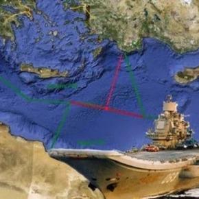 Η Τουρκία κατέθεσε μονομερώς στον ΟΗΕ συντεταγμένες για την ΑνατολικήΜεσόγειο