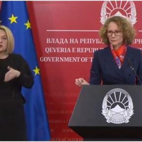 Βόρεια Μακεδονία: Ο Στρατός θα ελέγχει τα σύνορα, θα φυλάει την κυβέρνηση, το Κοινοβούλιο και τιςφυλακές
