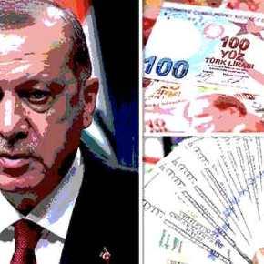 """Τουρκία: """"Το σαράϊ ομολόγησε τηνπτώχευση""""!"""