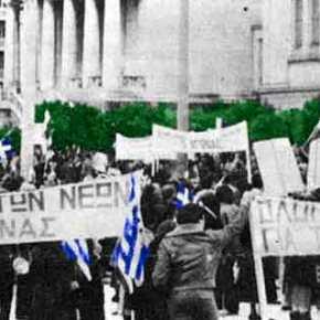 3 Μαρτίου 1982: Συλλαλητήριο στην Αθήνα για την Βόρειο Ήπειρο με την συμμετοχή 20.000ατόμων