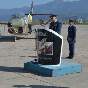 Πολεμική Αεροπορία: Άλλη μια σειρά Ιπταμένων έτοιμη για τη μάχη…(ΦΩΤΟ)