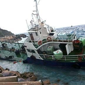 Nέο σχέδιο Άγκυρας για »εισβολή» μεταναστών στην Ελλάδα: Συναγερμός στην ΕΥΠ για το περιστατικό στηνΤζιά