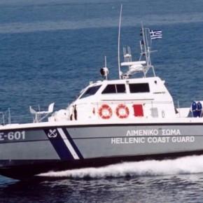 Λιμενικό Σώμα: Διαγωνισμός για την προμήθεια έξι περιπολικώνσκαφών