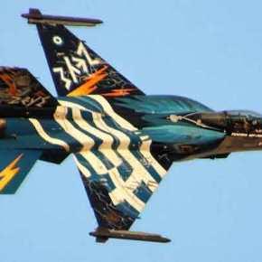 Το μήνυμα του πιλότου του F-16 για την 25η Μαρτίου: «Η Ελλάδα πάντα έβγαινε πιο δυνατή, αυτό θα γίνει καιτώρα»