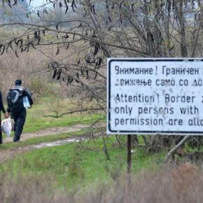 Σκόπια: «Δεν υπάρχουν μετανάστες στα σύνορα με τηνΕλλάδα»