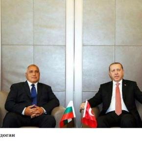 Γιατί κάνει τεμενάδες η Βουλγαρία στηνΤουρκία;