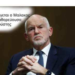 Ο ΧΑΡΟΣ ΒΓΗΚΕ ΠΑΓΑΝΙΑ…!!! Παπανδρέου: Ο κορονοϊός ανέδειξε την ανάγκη μιας παγκόσμιας δημοκρατικήςδιακυβέρνησης