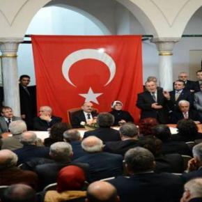 »Ράπισμα» στην Άγκυρα: Για πρώτη φορά οι ΗΠΑ δεν αναφέρονται σε »τουρκική μειονότητα» στη Θράκη – Αλλαγήπολιτικής;