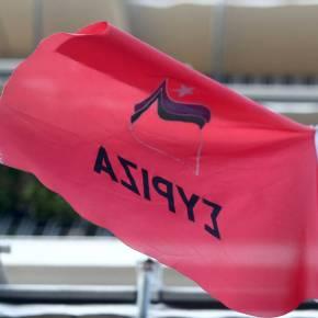 ΣΥΡΙΖΑ σε Τουρκία: Είμαστε ενωμένοι απέναντι σε οποιαδήποτε παραβίαση των δικαιωμάτωνμας