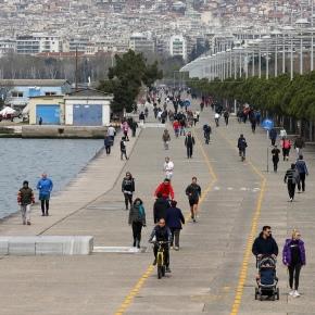 Κορονοϊός: Δεν βάζουν μυαλό και τους βάζουν λουκέτο – Κλείνει η παραλία τηςΘεσσαλονίκης
