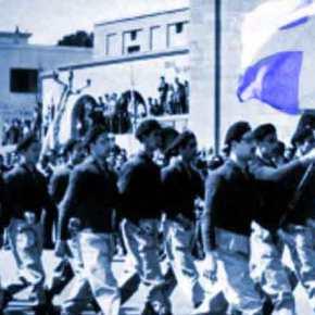 Το 1959 οι Αγωνιστές της ΕΟΚΑ ετοίμαζαν αντάρτικο στη ΒόρειοΉπειρο