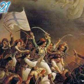 10 Απριλίου 1826: η ηρωϊκή Έξοδος τουΜεσολογγίου
