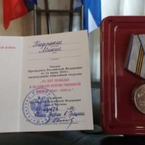 Επιδόθηκε στον Μίκη Θεοδωράκη το ρωσικό μετάλλιο «75 χρόνια από τη Νίκη στον Μεγάλο ΠατριωτικόΠόλεμο»