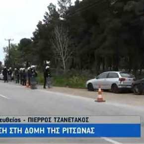 ΤΩΡΑ… ΕΞΕΓΕΡΣΗ στην Ριτσώνα… Λαθρομετανάστες επιχειρούν να σπάσουν την Καραντίνα…!!!