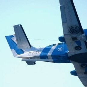Περιμένοντας τους βαρβάρους: Αεροσκάφη επιτήρησης του ΛΣ σε επιχειρησιακή δράση στα Δωδεκάνησα(βίντεο)