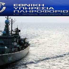 Γιατί η ΕΥΠ έβαλε στο «στόχαστρο» παροπλισμένα τουρκικάπλοία