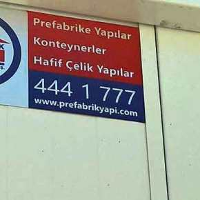 ΑΠΙΣΤΕΥΤΗ ΑΠΟΚΑΛΥΨΗ…!!! Η τουρκία μαζί με τους λαθρομετενάστες ΜΑΣ ΣΤΕΛΝΕΙ και τα κοντέϊνερ για να τους βάλουμεμέσα…!!!