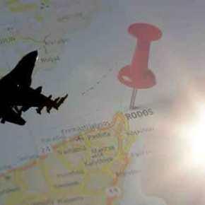 Τουρκικά F-16 πάνω από τηΡόδο!