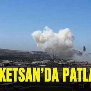 Ισχυρή έκρηξη στην Άγκυρα: Τραυματίες στο εργοστάσιο κατασκευής πυραύλων της Roketsan – Κουρδικό κτύπημα στηνπρωτεύουσα;