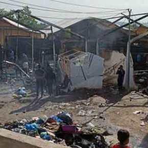 «Κρανίου τόπος»: Κατέστρεψαν τα πάντα στον καταυλισμό της ΒΙ.ΑΛ στη Χίο οι αλλοδαποί – Δεν άφησαν τίποταόρθιο