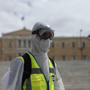 Νέα δημοσκόπηση: Η διαφορά ΝΔ – ΣΥΡΙΖΑ – Τι φοβούνται οιπολίτες