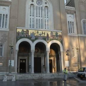 Απαγόρευση κυκλοφορίας – Εκκλησίες: Παράταση στο «λουκέτο» – Δείτε μέχρι πότε .Κλειστές θα παραμείνουν οι Εκκλησίες μέχρι και τις 28Απριλίου.