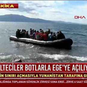 """Η Τουρκία ετοιμάζει, στην Σμύρνη, τα νέα κύματα """"μεταναστών"""" γιαΕλλάδα"""