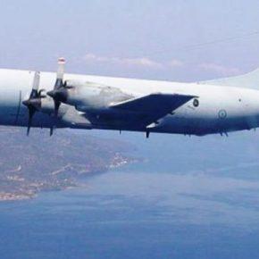 Στην Κύπρο ΑΦΝΣ P-3B του ΠΝ σε επιχείρηση του ΝΑΤΟ… μήνυμαΠάιατ