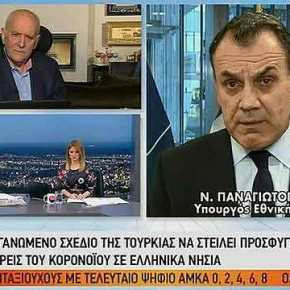 Παναγιωτόπουλος: Η Τουρκία έχει σχέδιο για αιφνιδιασμούς σε εορταστικάτριήμερα