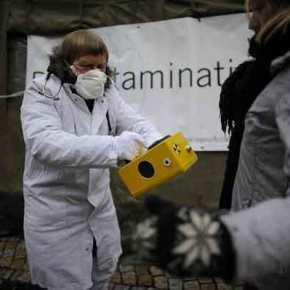 Δασική πυρκαγιά στο Τσερνόμπιλ – Τι δείχνουν οι μετρήσεις για ραδιενέργεια στηνΕλλάδα