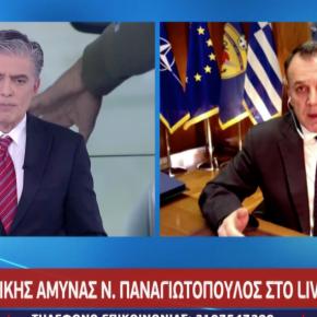 Ο ΥΕΘΑ στο Live News: 21 κρούσματα στις ΕΔ – Η Τουρκία σε περιόδους κρίσης ξεσπά στην Ελλάδα αλλά είμαστεέτοιμοι