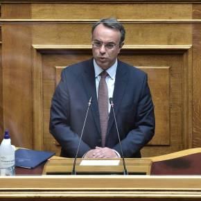 Σταϊκούρας: 36,6 δισ. ευρώ τα ταμειακά διαθέσιμα τηςχώρας