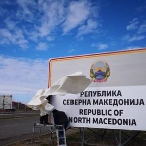 VMRO-DPMNE: Ο Ζάεφ οδηγεί στη δημιουργία ενός νέου έθνους της «ΒόρειαςΜακεδονίας»