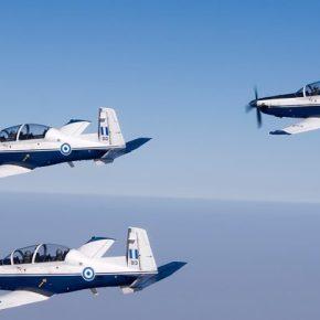 Διαγωνισμός γενικής επισκευής 15 κινητήρων αεροσκαφών T-6A TexanII